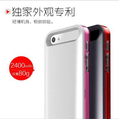 iphone5s背夹电池超薄v电池手机聚合物电源5手版苹果言吧图片