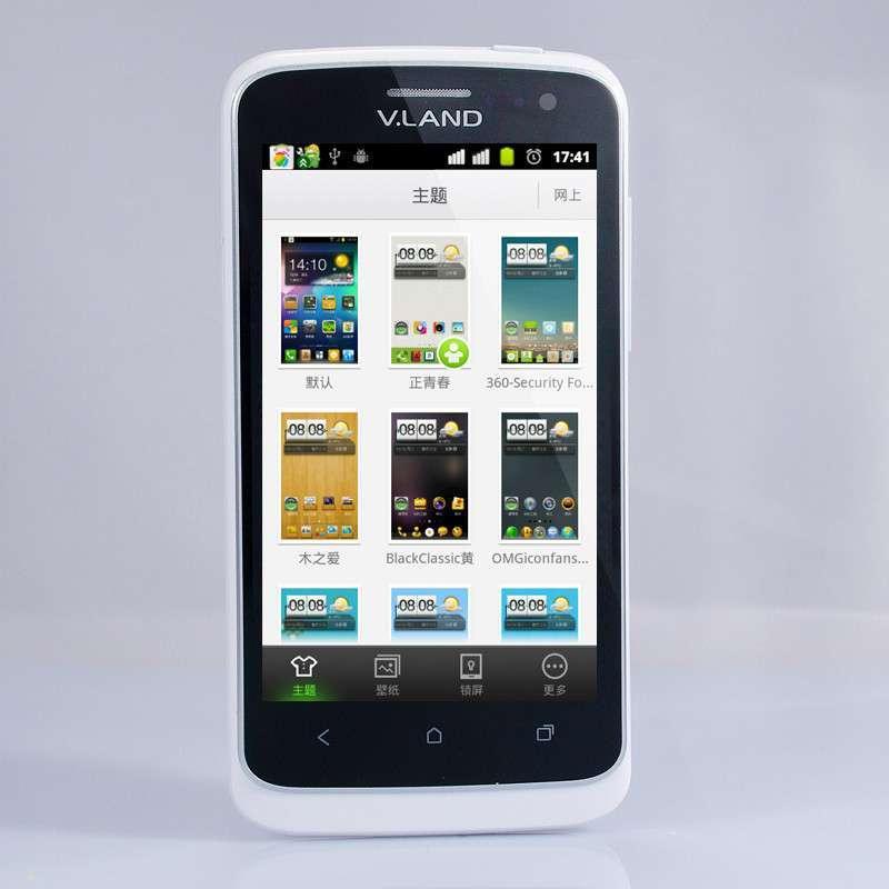 葳朗ex405_葳朗手机ve63白色 (商品编号:104987231)