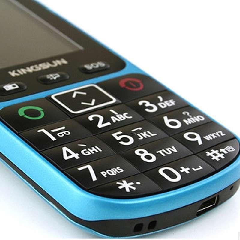 kingsun/广信 老年人专用手机
