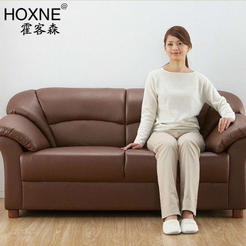 霍客森 双人沙发小户型客厅仿皮沙发 咖啡色三人位 日式组合沙发1.