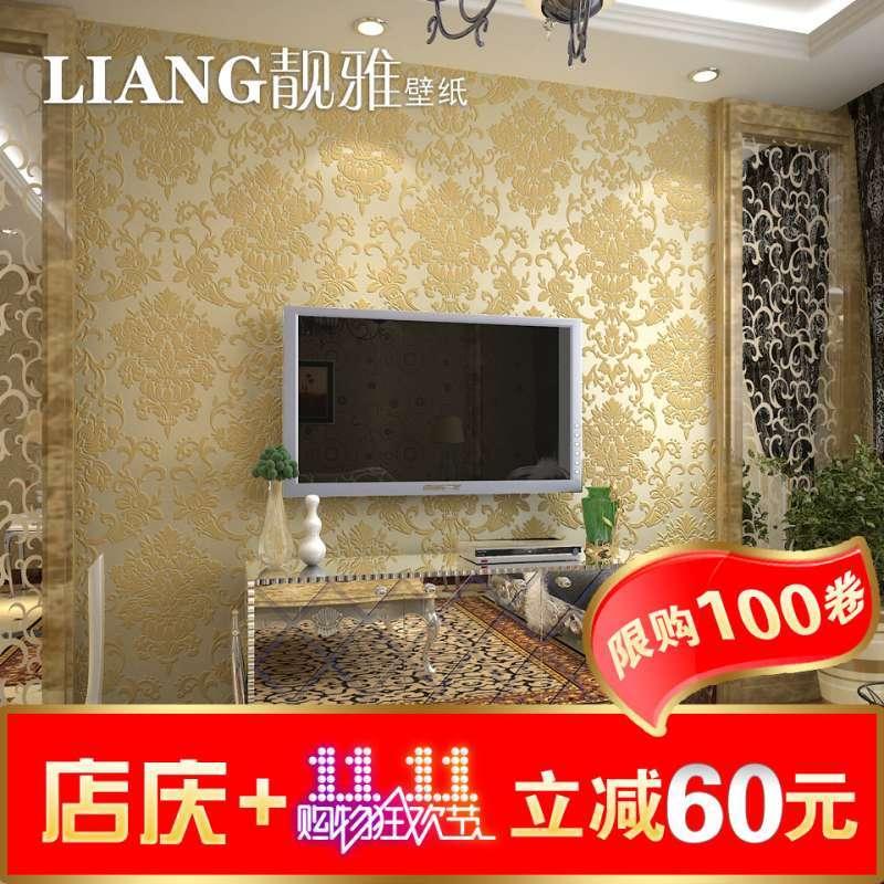 欧式房间电视背景墙