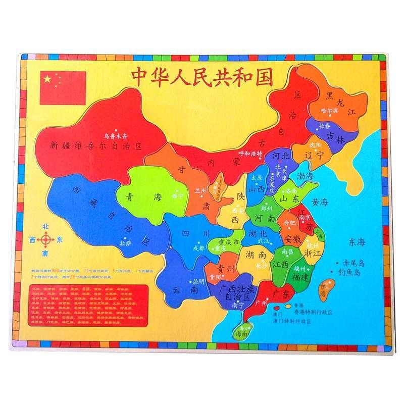 智乐美 中国地图拼图 认识国旗找位xy086