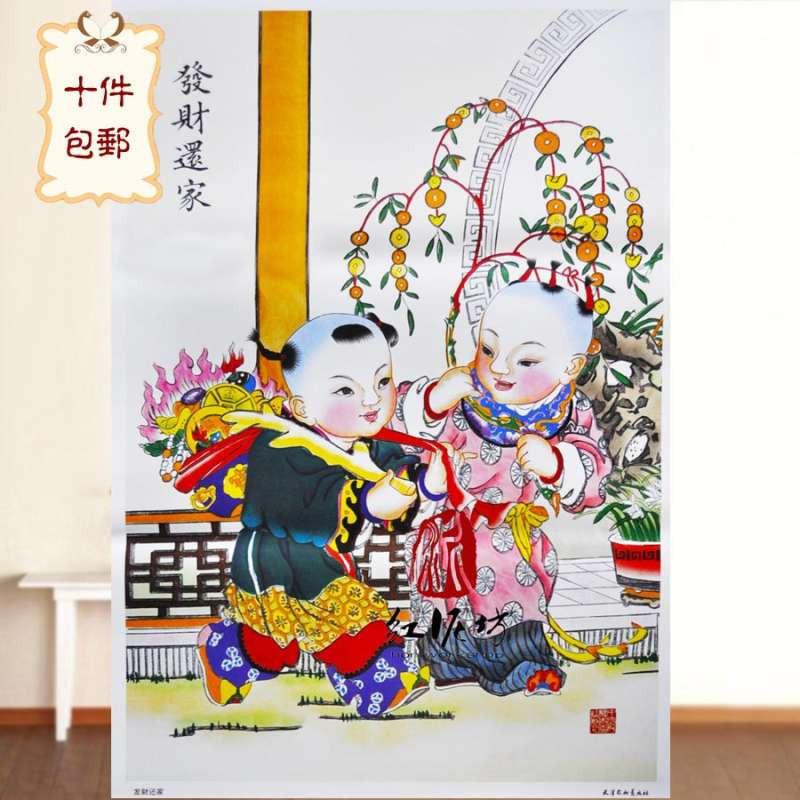 【红泥坊】杨柳青年画 发财还家 中国梦 招财进宝 娃娃印刷品 年货 喜