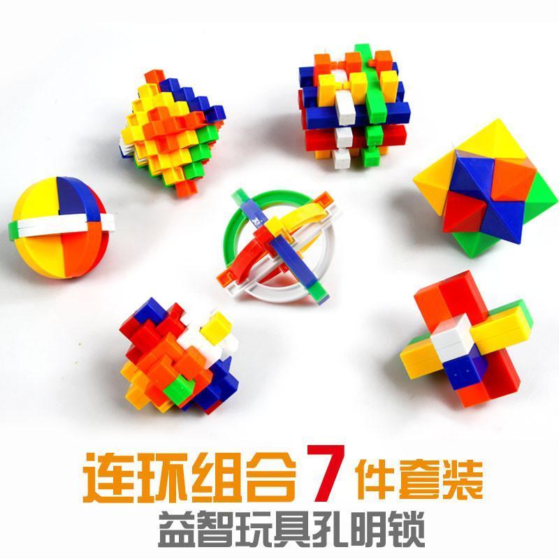 儿童益智力玩具孔明锁鲁班锁系列优质塑料7件套装