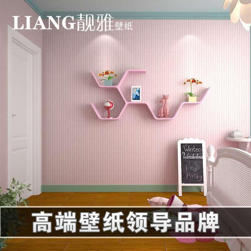 靓雅壁纸 儿童墙纸 卡通女孩条纹环保儿童房卧室温馨