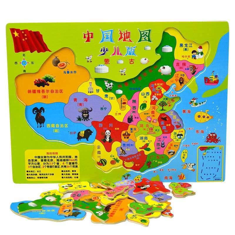 幼儿木质益智拼图 中国地图拼图(少儿版) 儿童认知益智玩具