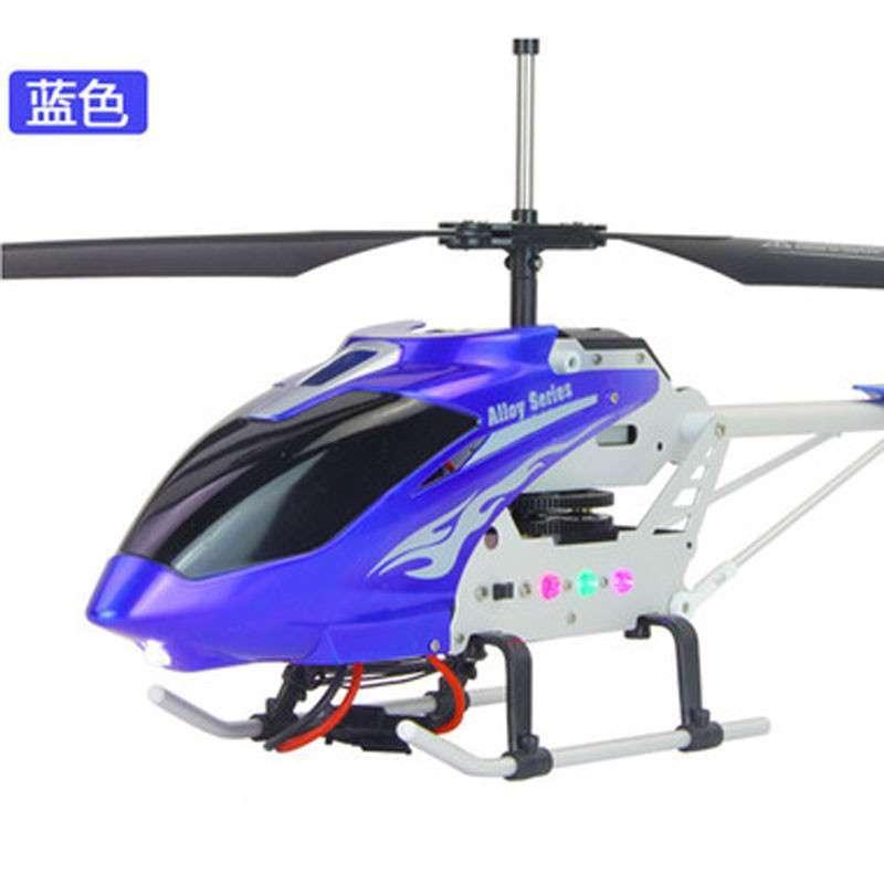 萌思特 充电遥控飞机 电动遥控飞机 陀螺仪遥控直飞机