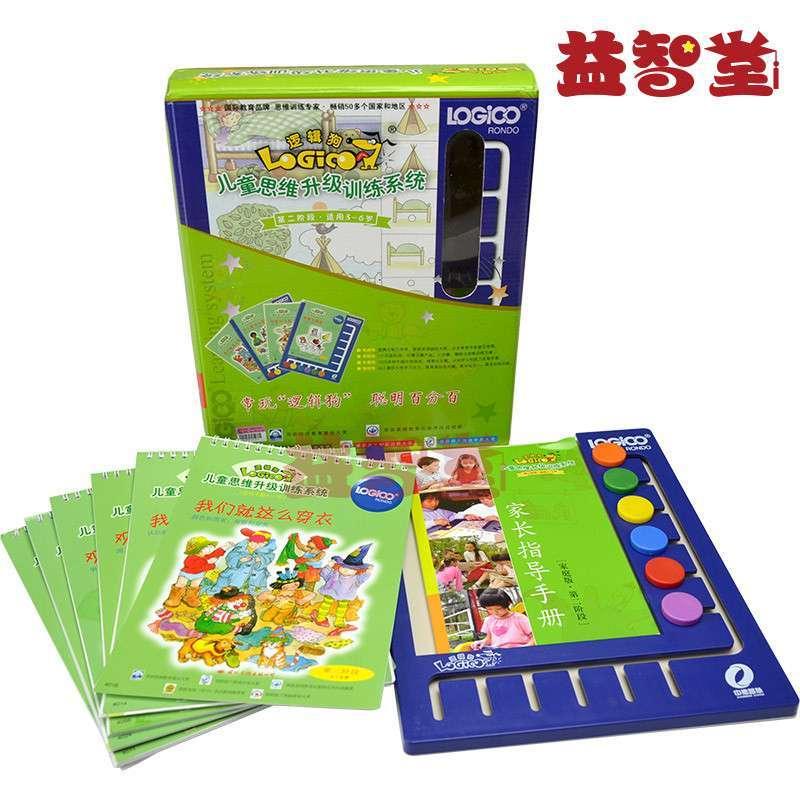 智慧树 正版 逻辑狗 第二阶段幼儿家庭版(3-6岁) 精装 带板 蒙氏数学