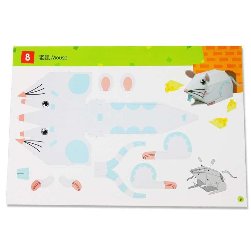 立体手工折纸书儿童手工制作宝宝剪纸书大全书