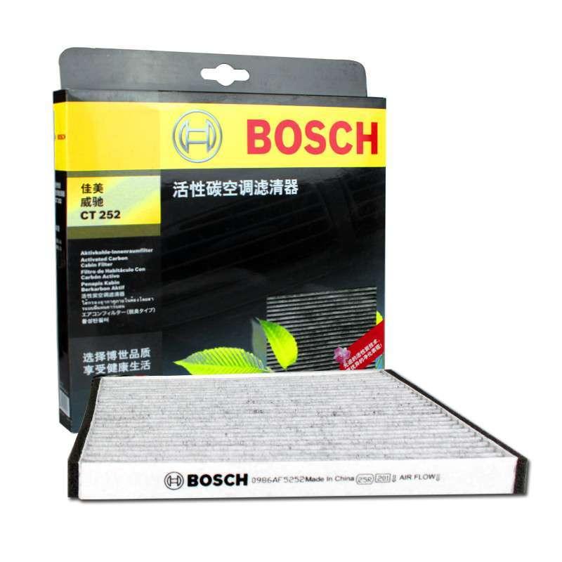 博世(bosch) 0986af5252双效活性炭空调滤清器 (雷克萨斯/佳美2.