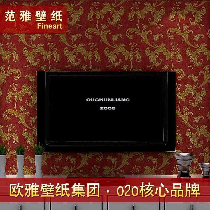 范雅壁纸欧式古典莨苕叶壁纸卧室客厅电视背景墙纸
