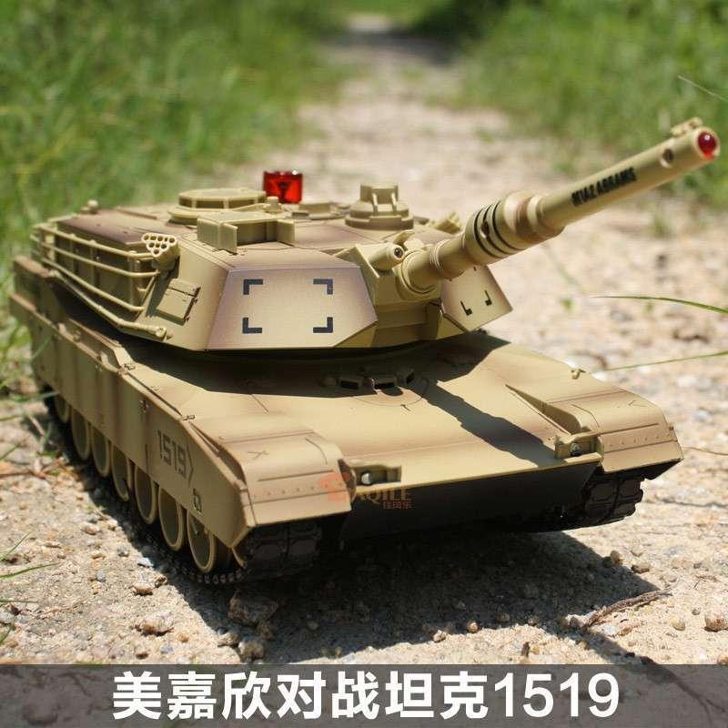 模型 儿童玩具坦克车 (迷彩黄)-苏宁电器网上商城
