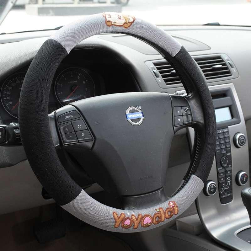 悠嘻猴汽车方向盘套 四季通用汽车把套 车用方向盘套