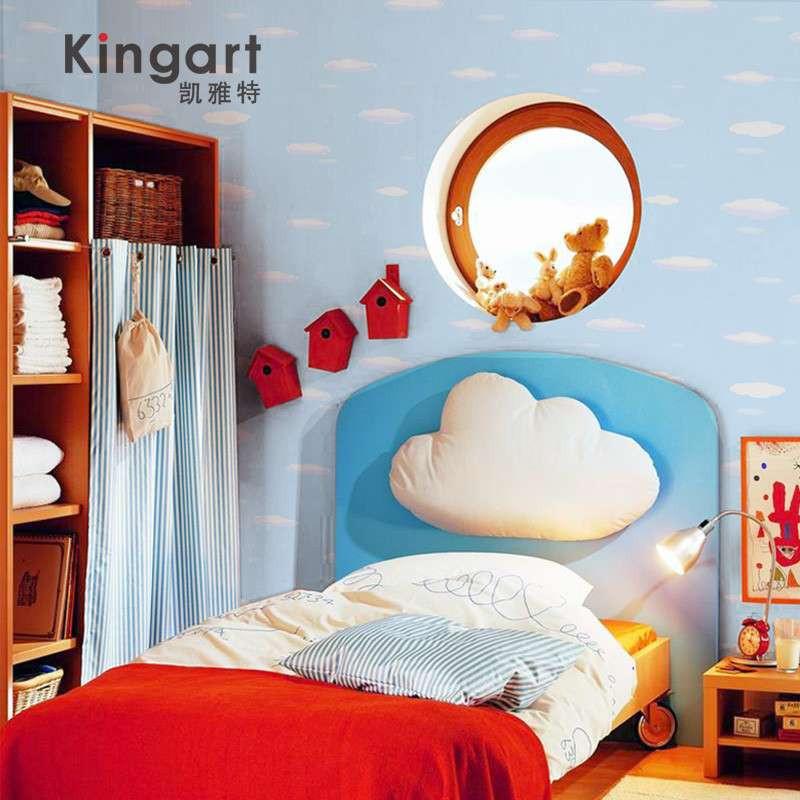 凯雅特壁纸纯纸墙纸卧室满铺温馨可爱卡通蓝色环保儿童房男孩女孩
