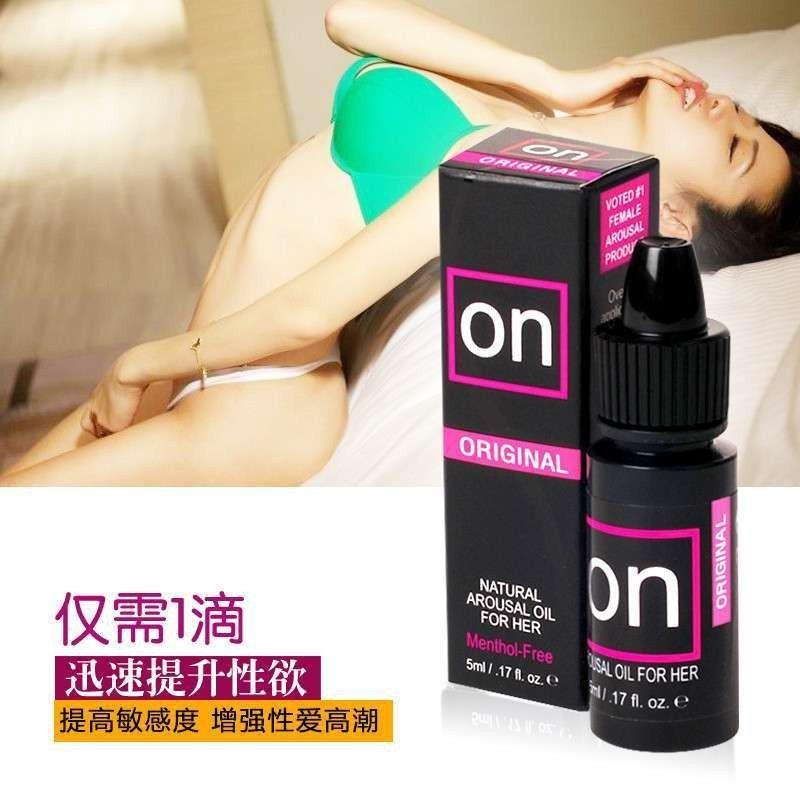 美国sensuva女性性欲提升剂 女用快感增强液