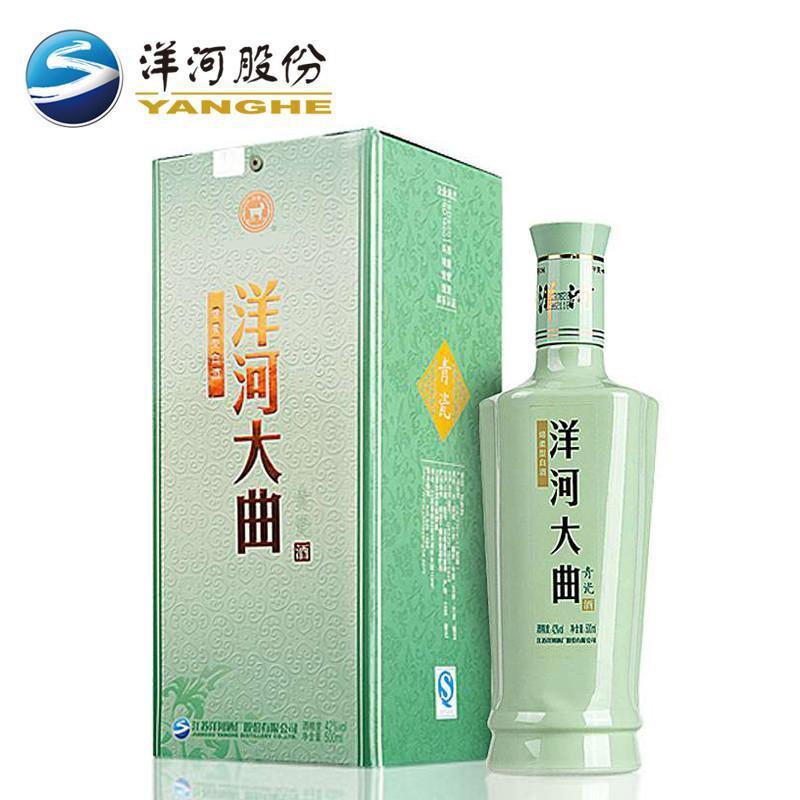 苏酒集团洋河大曲青瓷中国名酒浓香型白酒42°500ml (商品编号