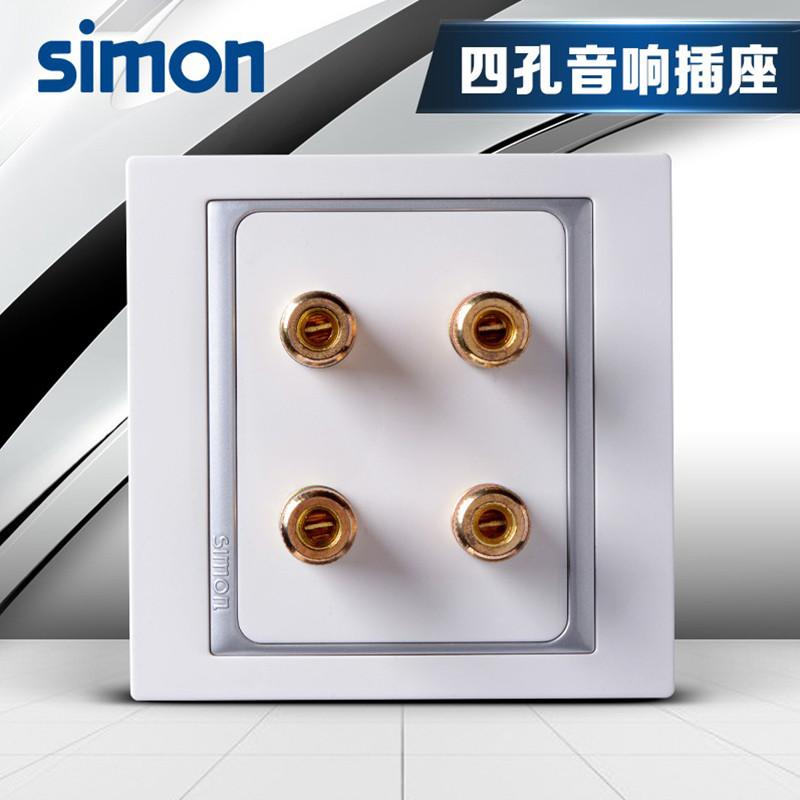 西蒙开关插座西蒙58系列两位音响插座s55402