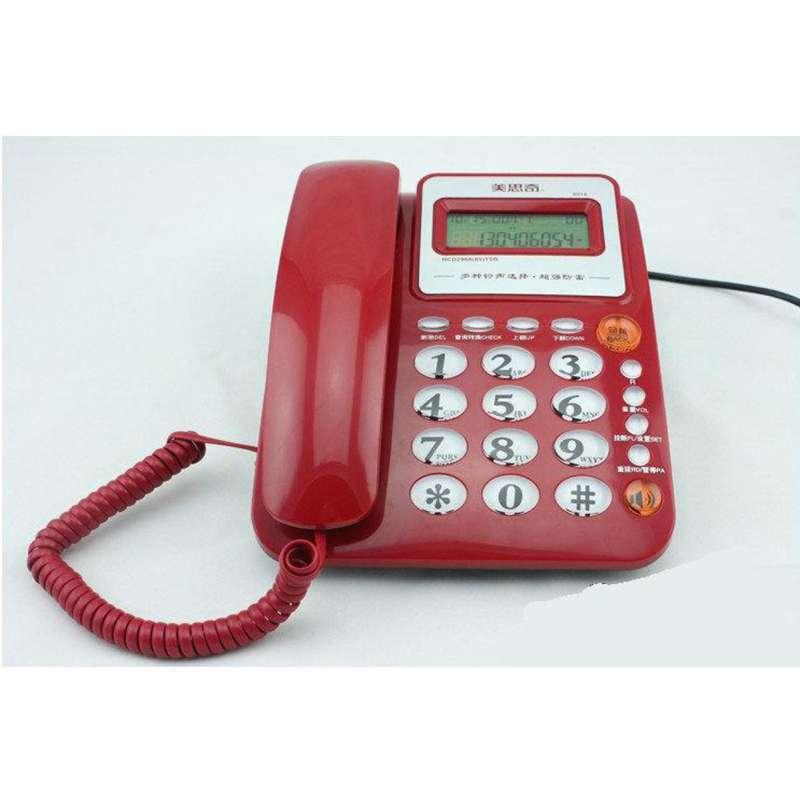 美思奇8016电话机(红色)图片