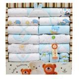 香港亿婴儿 新生儿纯棉17件套高档服饰礼盒3112 蓝色 均码