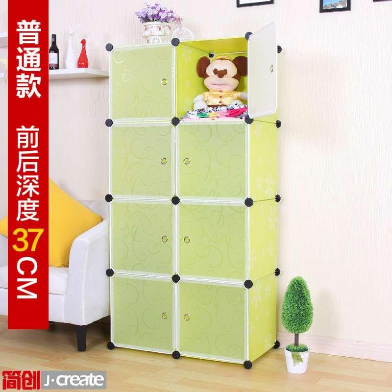 大号储物盒宝宝儿童衣服收纳箱特价(普通款--jc006)