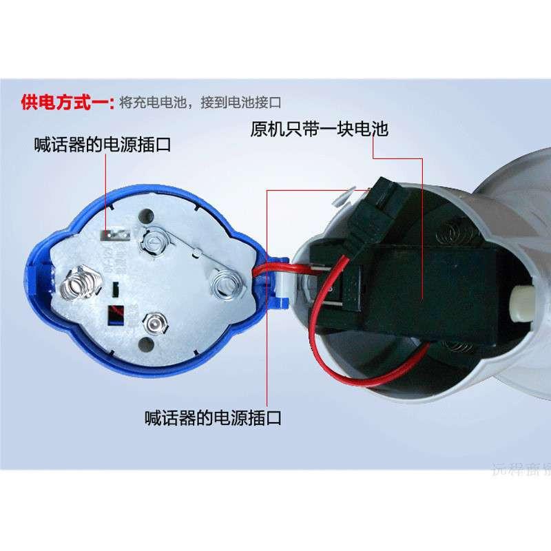 扩音器 大喇叭 喊话器 手持促销喇叭 (两件优惠套装)