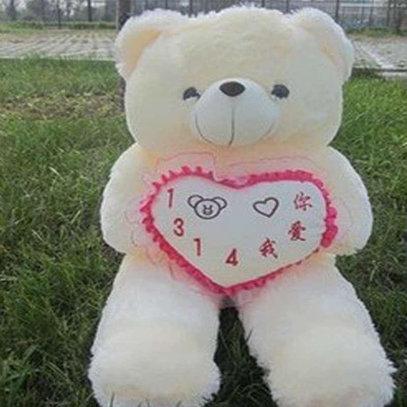 【熙幼伊】熙幼伊 毛绒玩具熊