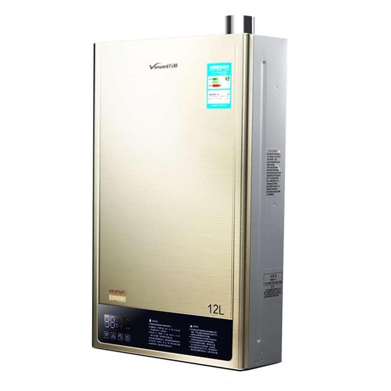 万和(vanward) jsq21-12e(天然气)