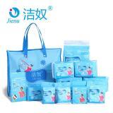 洁奴 待产包孕产妇卫生巾入院必备用品月子护理包 12件套装 包邮 天蓝色