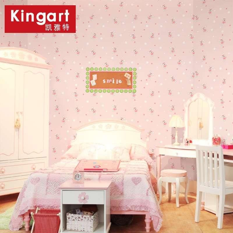 凯雅特壁纸卧室满铺温馨可爱卡通爱心环保儿童房男孩