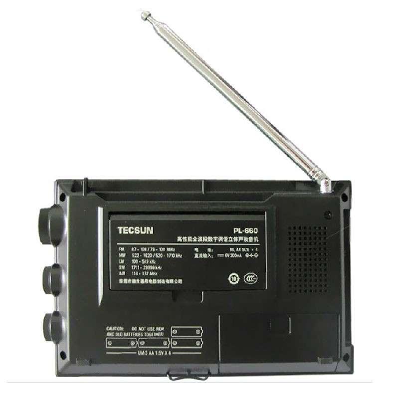 德生pl-660全波段数字调谐立体声钟控充电德生收音机