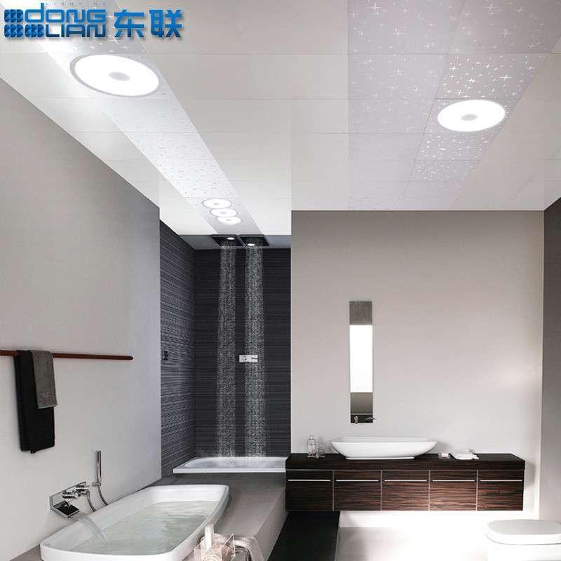 【东联】led集成吊顶灯吸顶灯厨房灯卫生间灯铝扣板