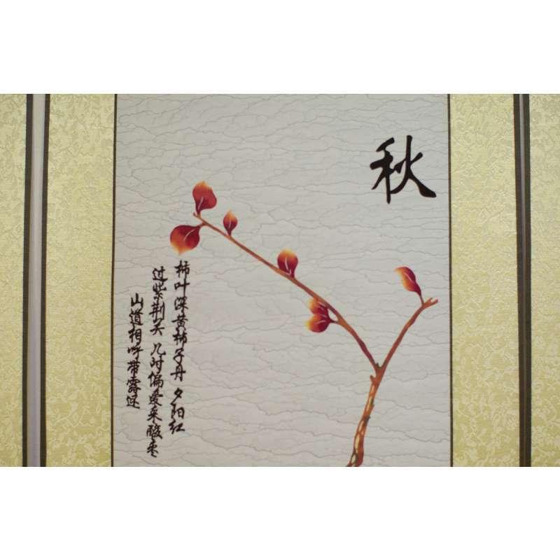 春夏秋冬礼盒剪纸套装 中国特色手工剪纸礼品