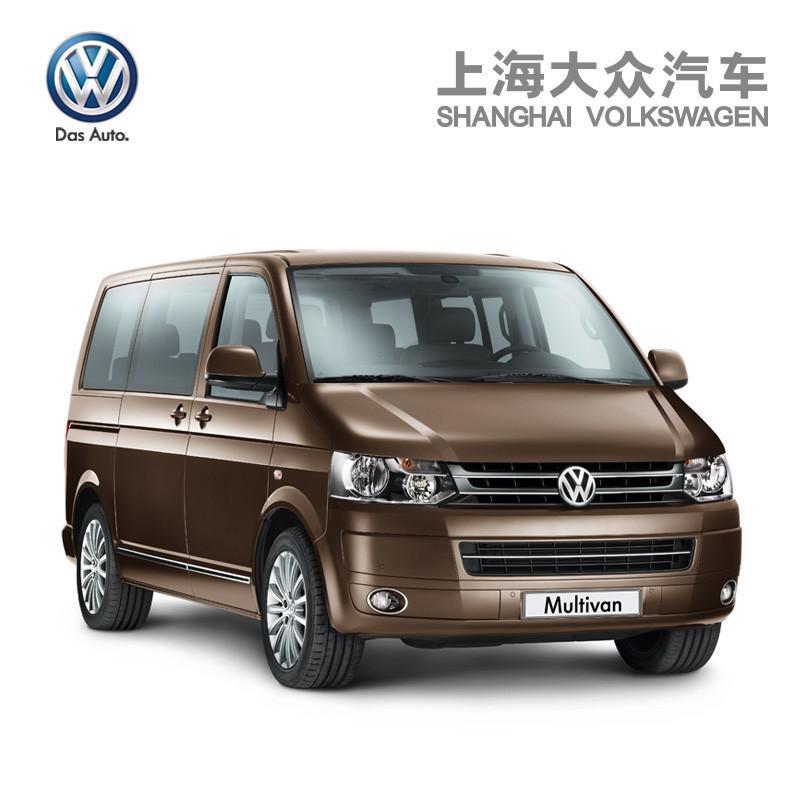 svw 上海大众汽车 迈特威 新车定金 整车订金 购车订金 汽车 深灰色