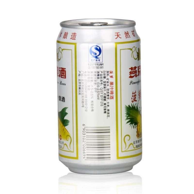 80 3 青岛啤酒冰醇10度听装330ml*24 68.00 4 5.