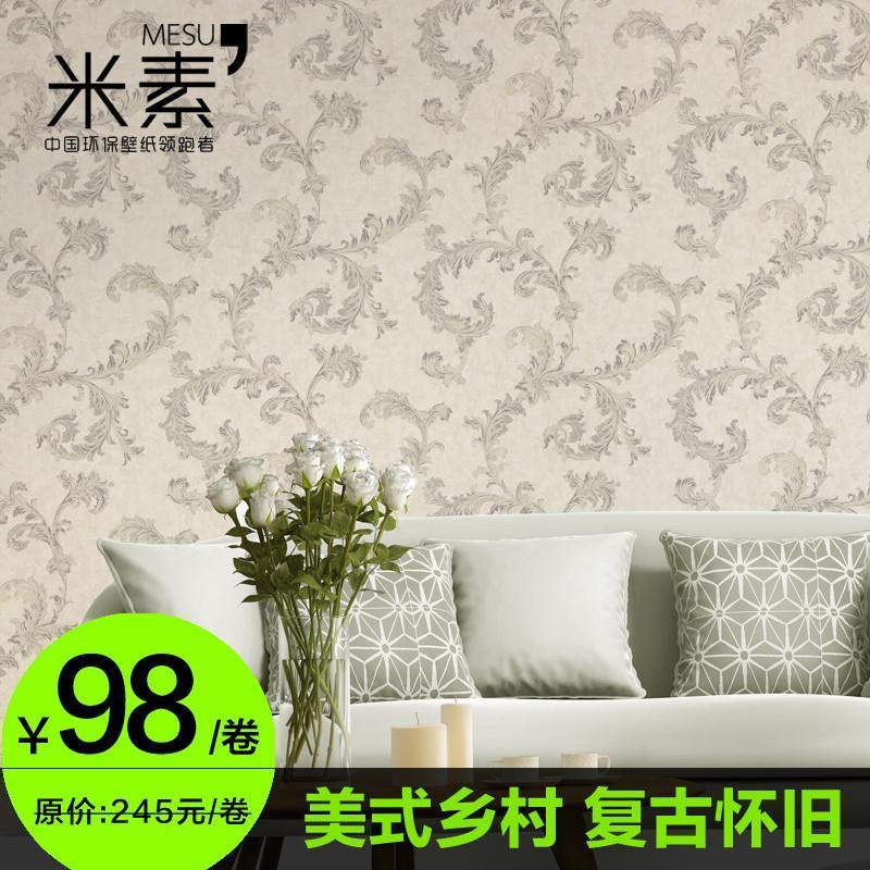 米素壁纸 美式墙纸 电视背景墙壁纸 3d无纺布墙纸 特价 奥罗拉 tm-o41图片