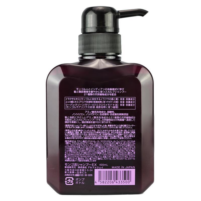 日本防脱�y�%�ak_蒙琉/mongoryu防脱护发洗发水日本原装进口洗发液滋养