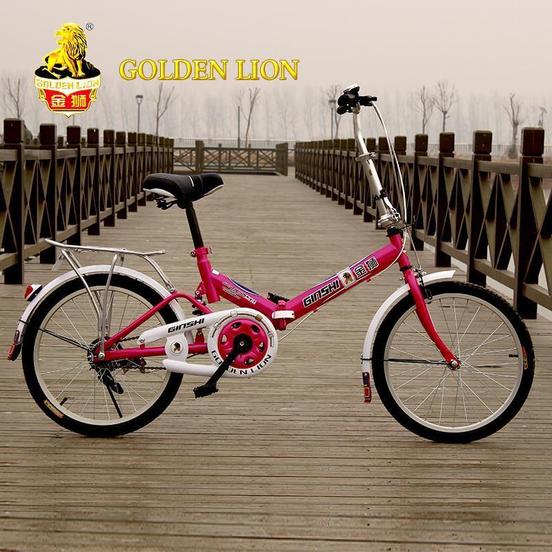 金狮折叠自行车男女16 20寸学生淑女儿童超轻折叠单车