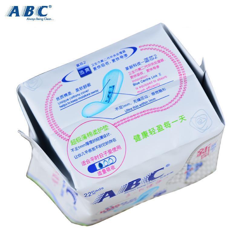 【众汇超市】abc卫生巾隐形超级薄绵柔护垫163mm22片