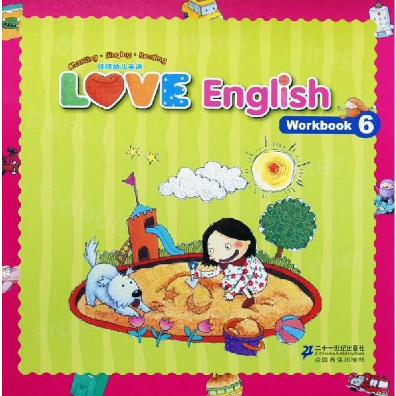 love english student book 6(含学生本 练习本 1cd 1dvd)