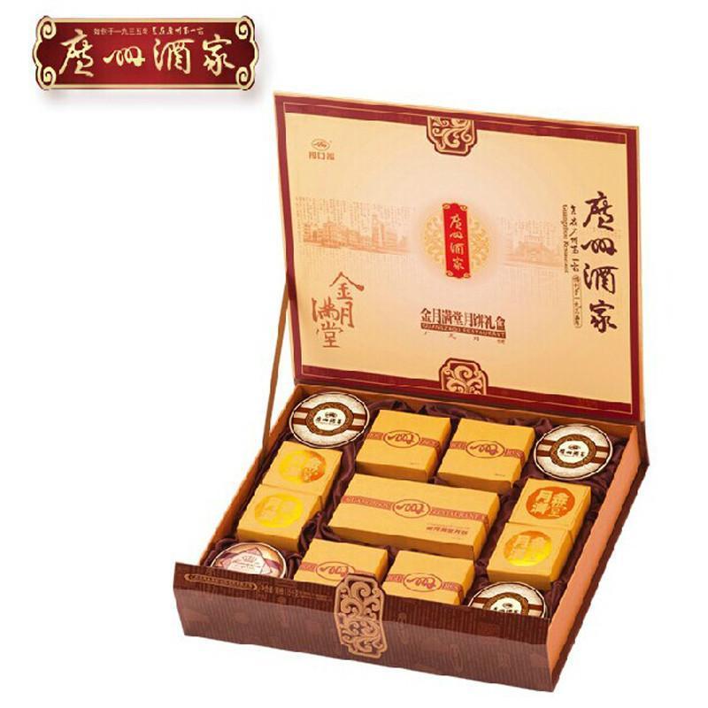 胜佳超市旗舰店 广州酒家金月满堂月饼礼盒1154g图片