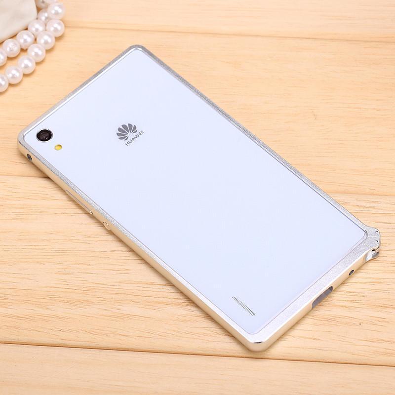 钻壳 华为p7手机壳 超薄海马扣金属边框 手机壳/保护套 天空蓝