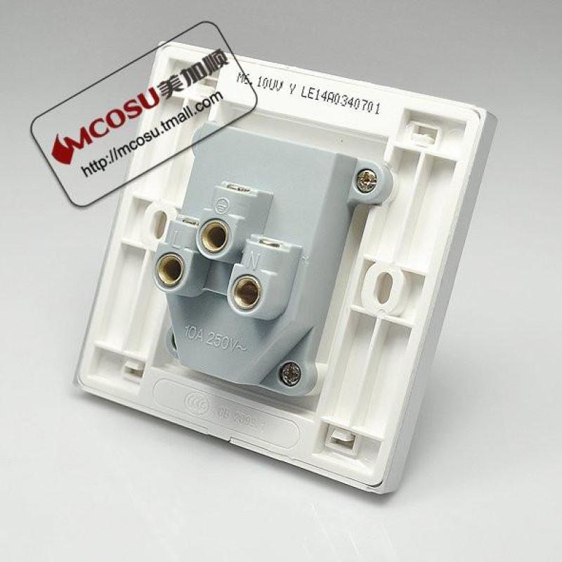 美加顺电源插座 开关插座面板 五孔插座 二三极插座白