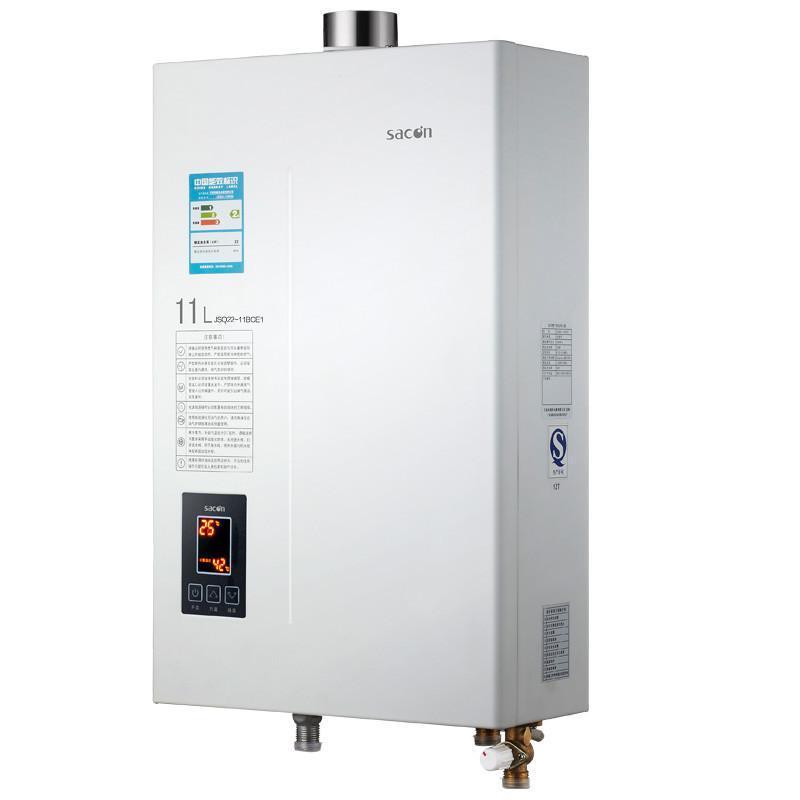 帅康热水器天然气使用步骤图