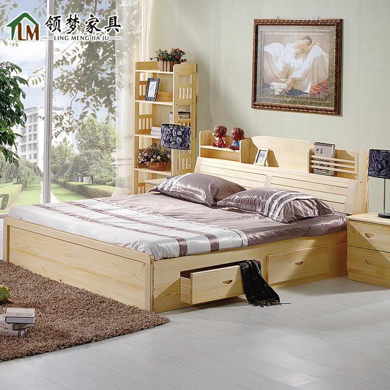 领梦家具 现代简约 实木床松木床 儿童床双人床 书架储物高箱床 1.
