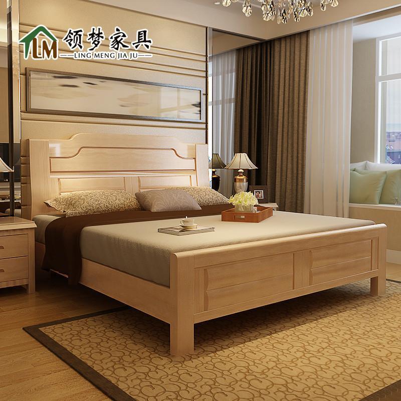 现代简约中式实木床