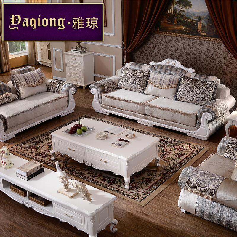 雅琼后现代新古典布艺沙发 大户型客厅欧式转角沙发组合yq369 双扶手