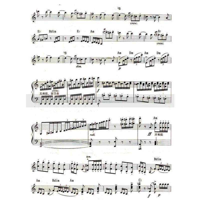 电子琴考级曲谱