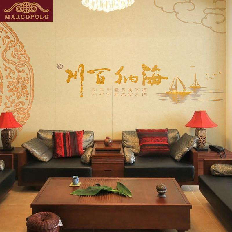 马可波罗海纳百川客厅沙发电视背景墙砖瓷砖文化陶瓷