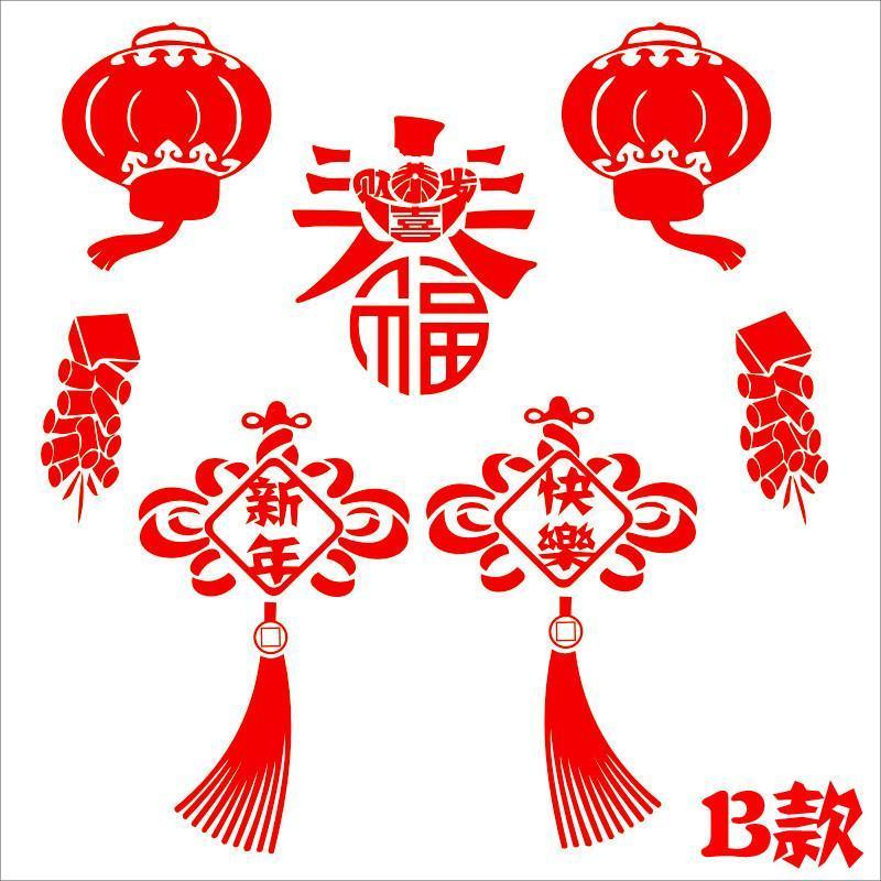 新年喜庆墙贴 福字春 灯笼挂饰春节装饰贴店铺橱窗玻璃贴贴画dwm41b