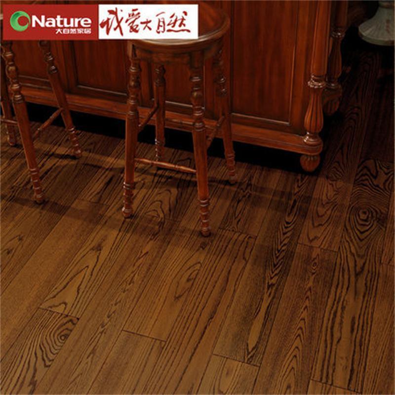 【大自然家居】【大自然】实木地板